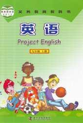 2021年教材课本九年级英语上册仁爱版