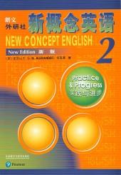 2021年新概念英语初中英语青少版