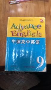 2018年牛津高中英语高三英语上册通用版