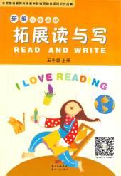五年级-英语上-拓展读与写新编小学英语