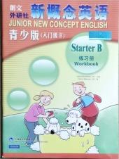 2021年新概念英语青少版练习册入门级B一年级英语下册外研版